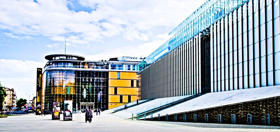 Lubelskie Centrum Konferencyjne na drugim planie