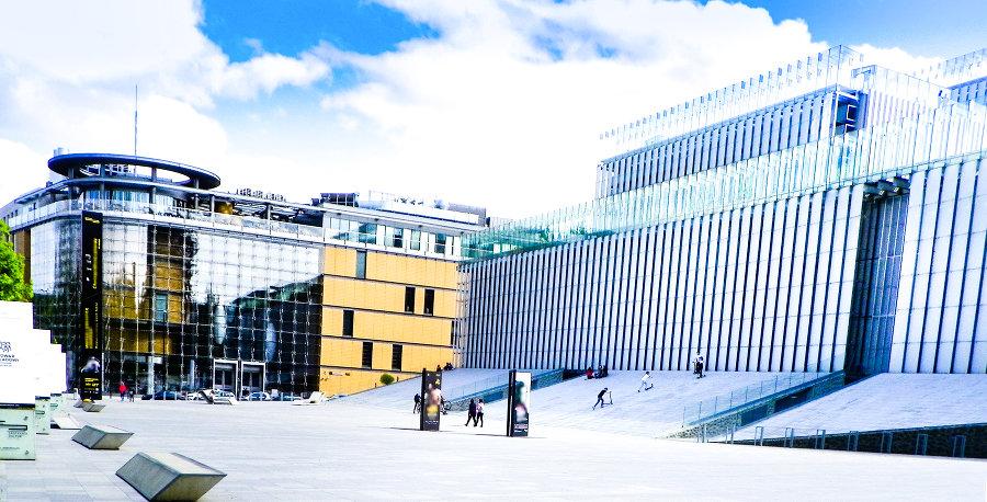 Widok na Lubelskie Centrum Konferencyjne